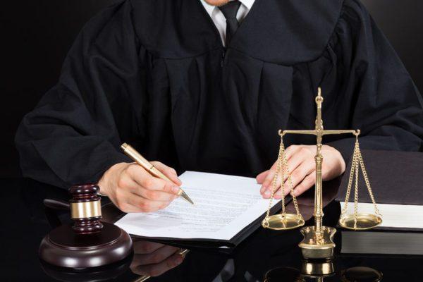 Guardianship judge